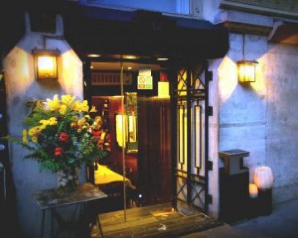 Restaurante Hevia Te Veo en madrid