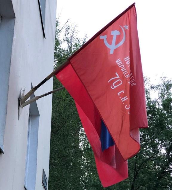 Bandiera della Vittoria