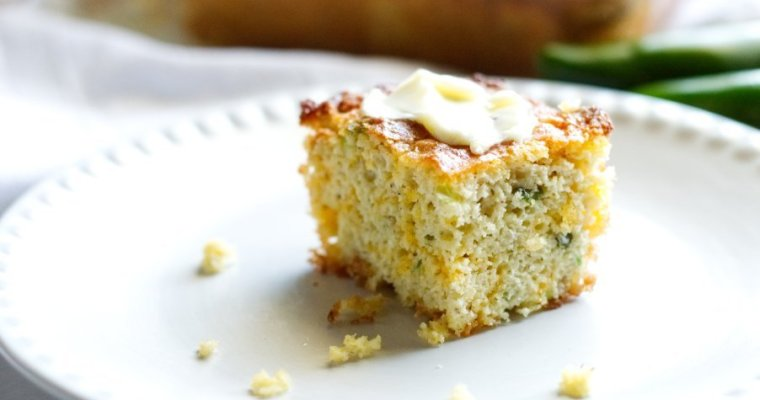 Jalapeno Cheddar Low Carb Cornbread