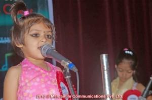 Atithi Gautam KC