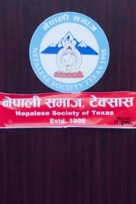 nepali-new-year-2068-celebration-nst-20110410-187
