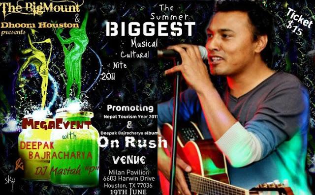 BigMount Houston Concert Flyer