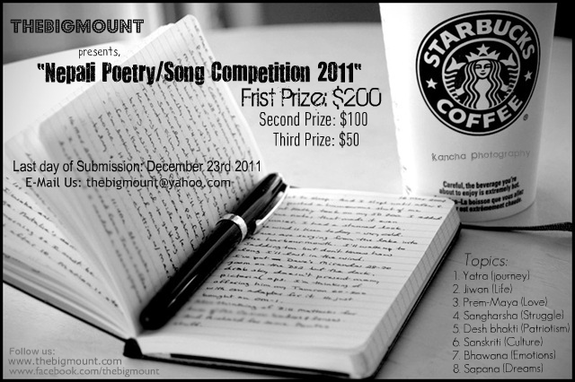 TheBigMount Poetry Competition 2011