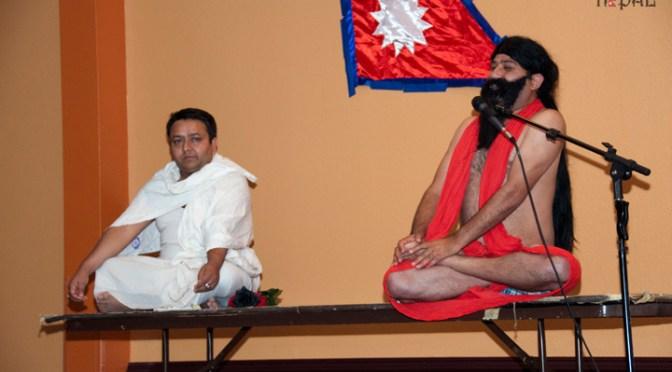 Bibidh Sanskritik Sanjh