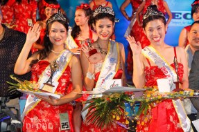 princess-nepal-2012-106