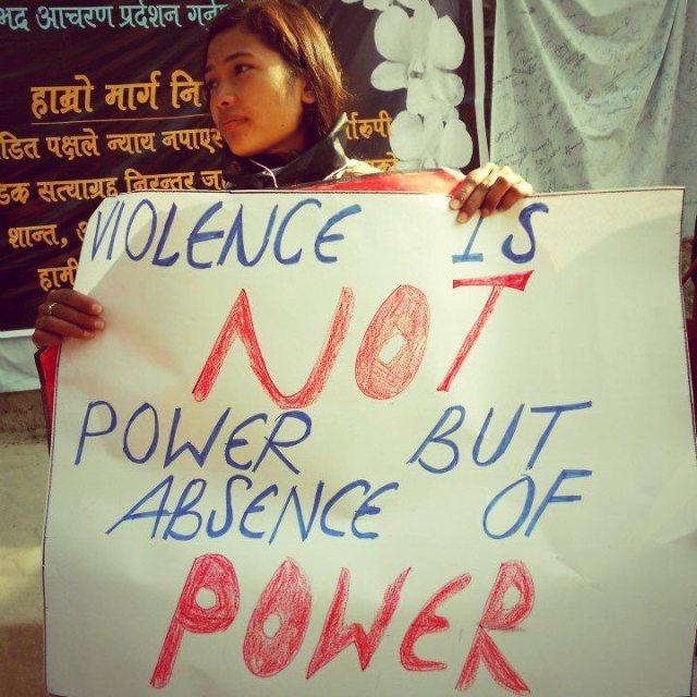 Photo Courtesy: सत्याग्रह - Satyaagraha