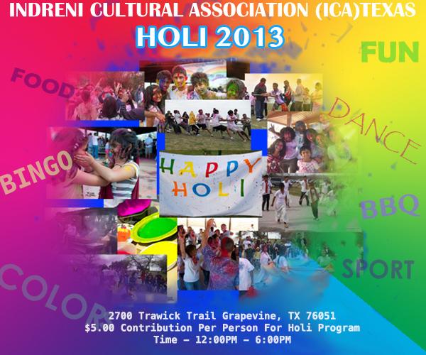 holi-2013-grapevine-texas