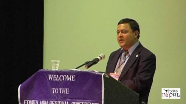 Dr. Prem Adhikari's Speech at NRN Conference in Houston, Texas