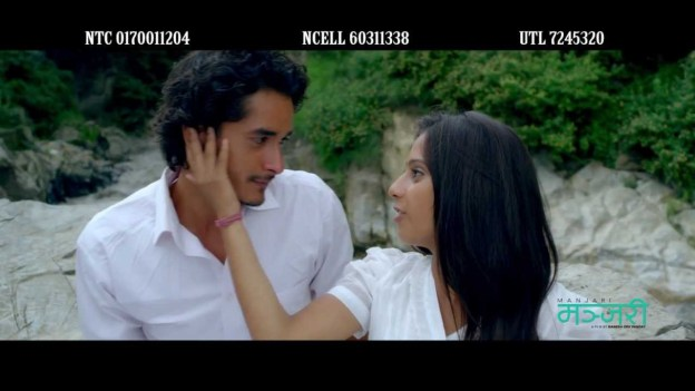Farak Chhutyaunu Hos: 'Saibo' & 'Jadoo' From Nepali Film Manjari