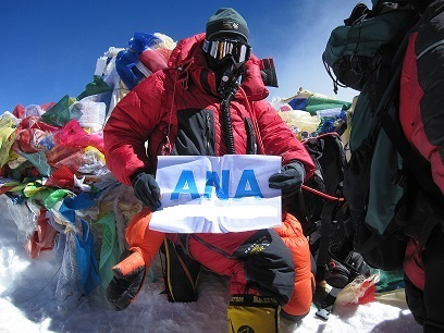 ANA on top of Mt. Everest - Copy