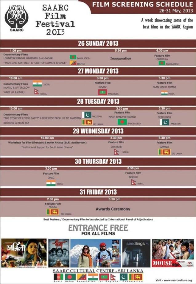 SAARC F Fest
