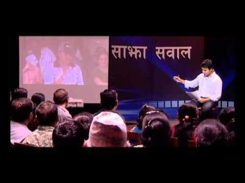 BBC Sajha Sawal Episode 307: How Political Parties Choose Candidates?