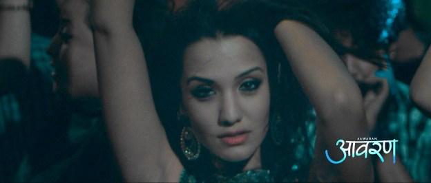 'Ekai Chin' Song From Nepali Film Aawaran