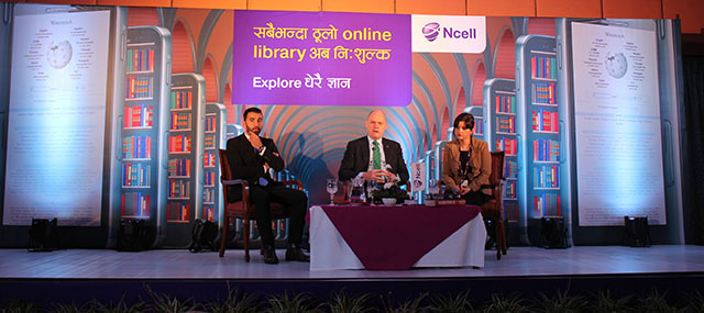 ncell-wiki