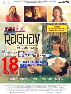 Raghav Movie Screening in Irving, Texas on May 18, 2014