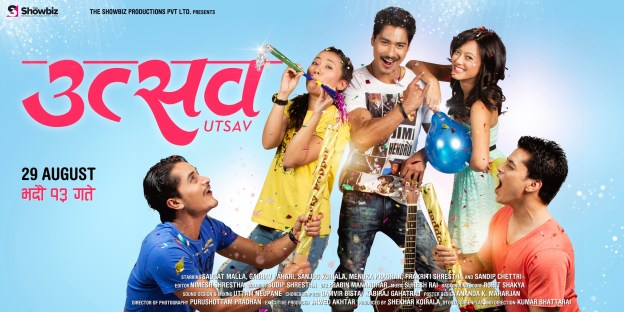 Nepali Movie UTSAV Official Trailer