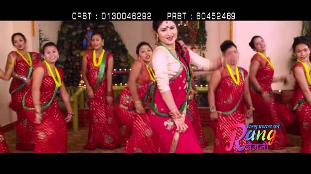 Rang Baijani Teej Song