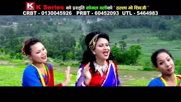 This Teej, Komal Oli Sings 'Halla Bho Shivaji'!