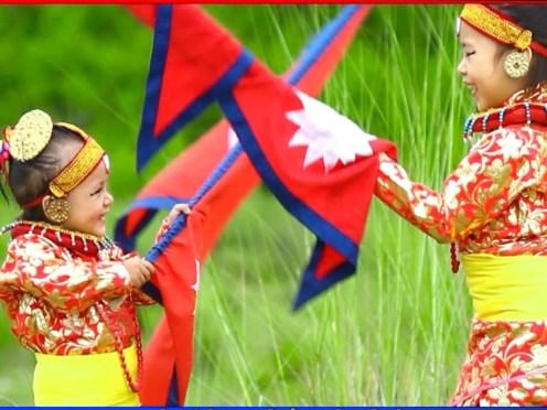 मातृभूमि नेपाल हाम्रो