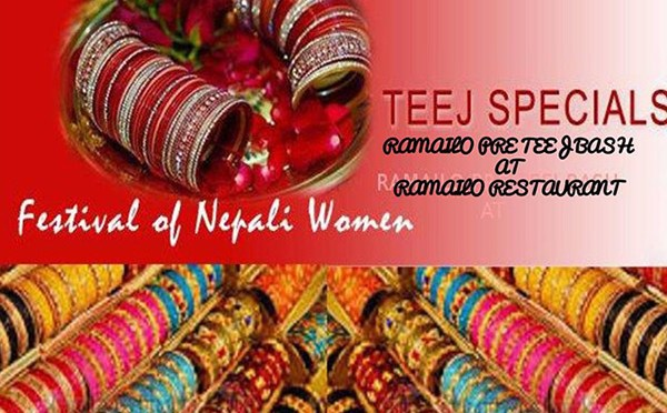 Ramailo Pre Teej Bash on August 16th