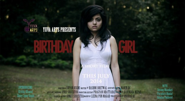 BIRTHDAY GIRL – Short Nepali Movie