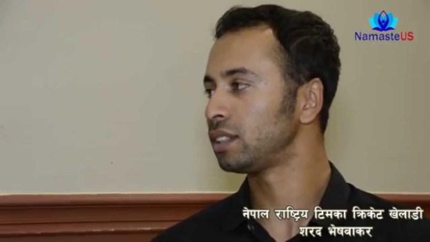 Interview with Nepali cricketer Sharad Vesawkar in Dallas, Texas