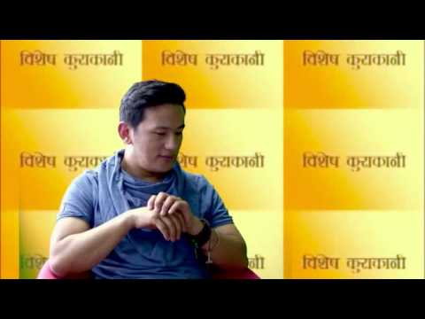 Interview with Raju Lama by Nepali TV