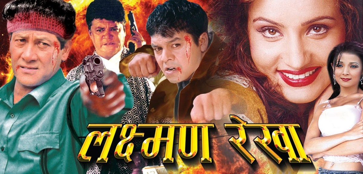 Laxman Rekha - Nepali Movie (Full)