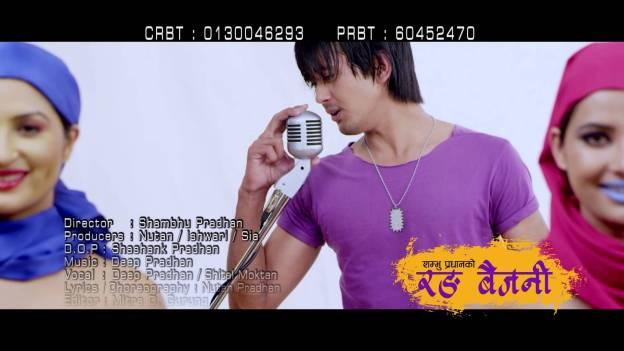 Rang Baijani Movie Title Song