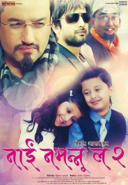 New Full Nepali Movie: Nai na bhannu la 2