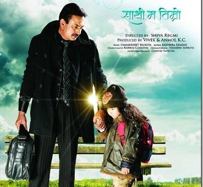 Full Nepali Movie – Sathi Ma Timro