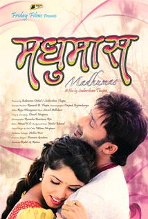 Madhumas – Nepali Movie (Full)