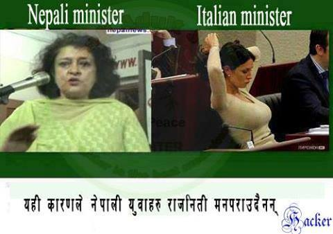 why-nepali-youth-dont-like-politics
