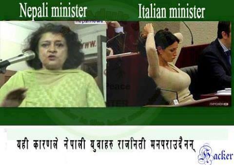नेपाली युवाहरु लाइ राजनीति मन नपर्ने एउटा कारण!