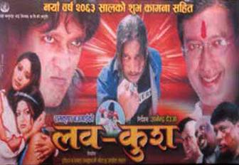 nepali movie ishara online dating