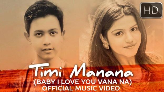 Aman Pradhan-Timi Manana (Baby I Love U Vanana)