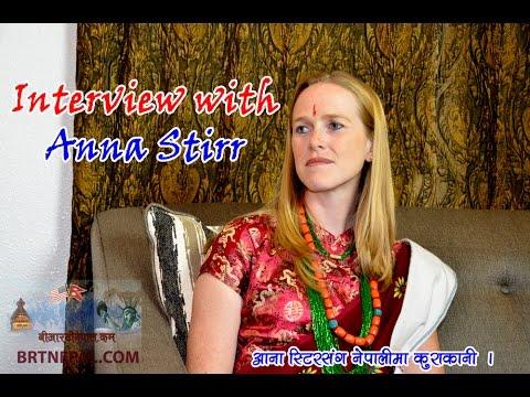 Interview with Anna Stirr