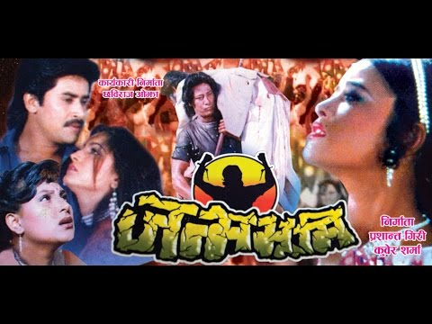 Janma Bhumi (Full Movie)