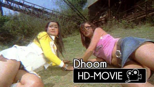 Nepali Full Movie: Dhoom