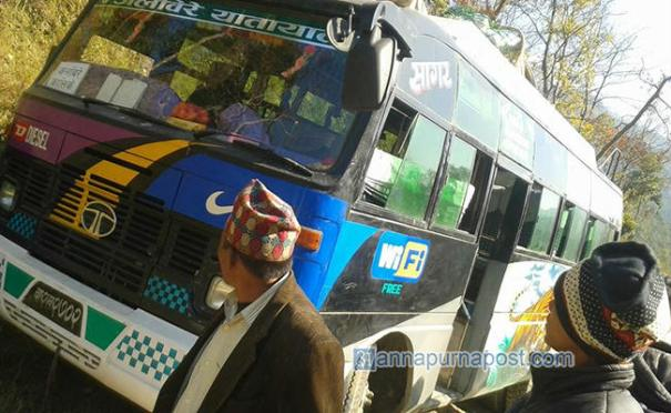 Electrocution Kills Four Bus Passengers, Injures Seven Others