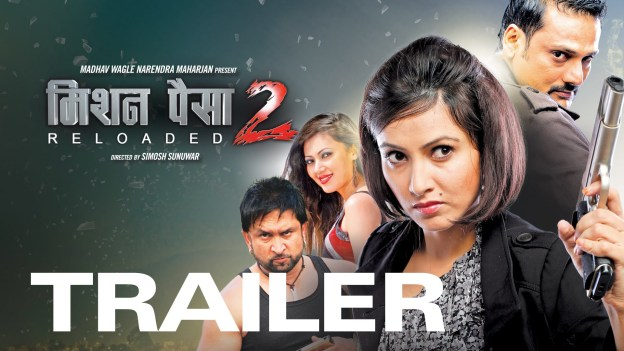 Mission Paisa 2: Reloaded – Official Theatrical Trailer
