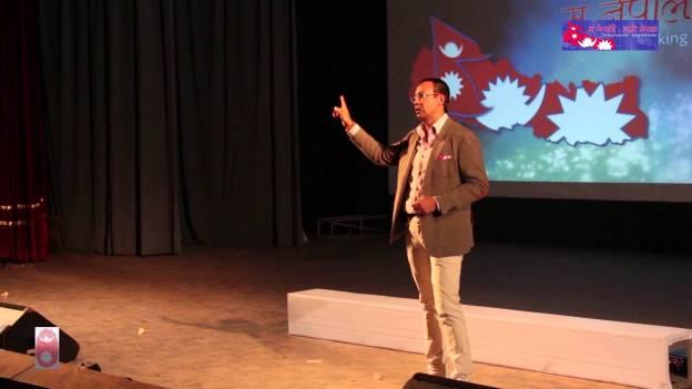 Ma Nepali Hamro Nepal: Anil Shah