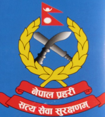 Nepal_Police_Insignia_20140220091129