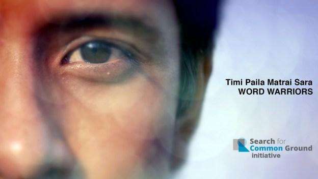 Timi Paila Matra Sara – Tribute To Real Heroes