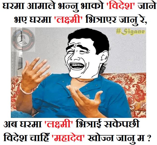 gharma-laxmi