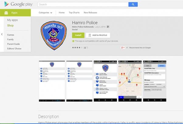 hamro police app