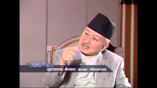 Interview With Subash Chandra Nembang – Tough Talk