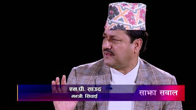 Sajha Sawal Episode 401 People question Leaders about Constitution