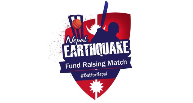 Nepal XI vs World XI Bat For Nepal T20 Charity Match (LIVE VIDEO!)