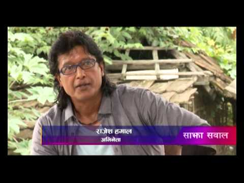 Sajha Sawal Episode 404 Issues of Dalits